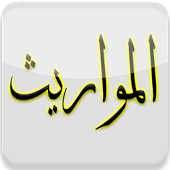 mobd3sat Toolbar